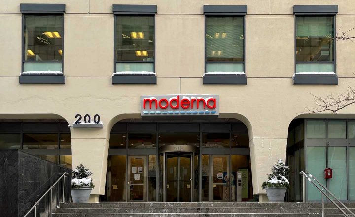 Moderna Headquarters - Photo Wikipedia